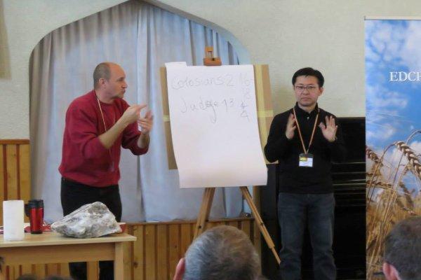 European Pastors Conference