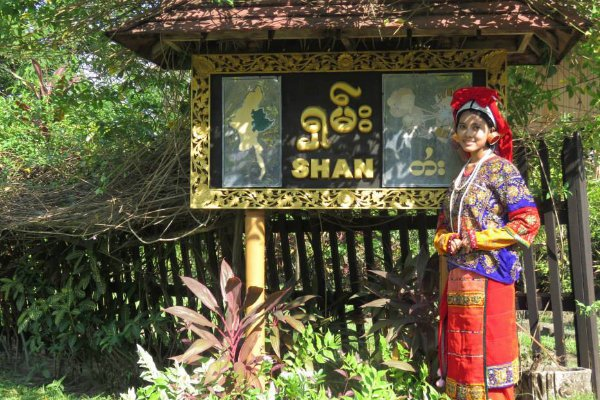 Lady wearing Myanmar Shan Tribe dress