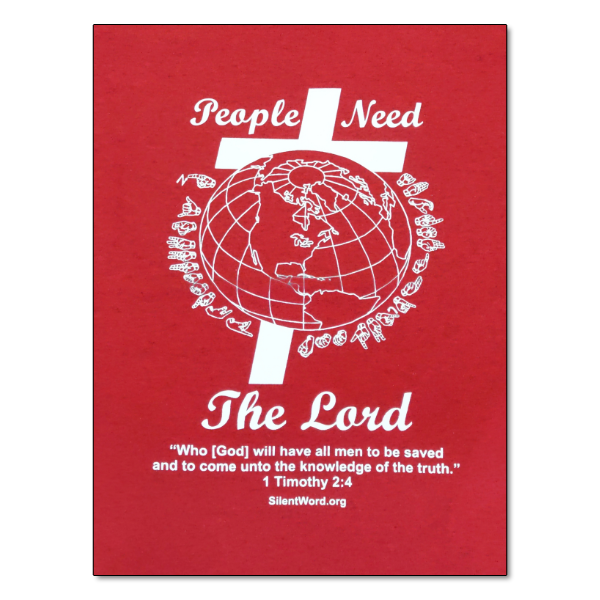 image of People Need the Lord t-shirt design