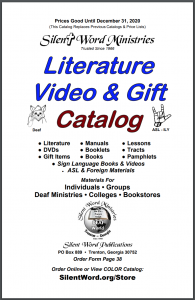 SWM Literature Catalog