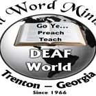 SWM World logo